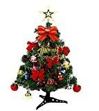 Qingsun Arbre de Noël artificiel, Feuille en PVC avec Pied Ensemble pour Décoration Sapin Noël, 60cm