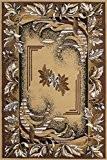 """Sona-Lux Classique tapis tissé beige """"Choisir Taille"""" 60 x 110 cm"""