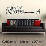 Sticker mural motif bismillah besmele 10 autocollants allah islam arabe türkiye istanbul 120 cm x 27 cm noir