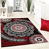 Tapis Design Avec Fil Brillant Motifs Classique Ornements Rouge Noir Blanc, Dimension:80x150 cm
