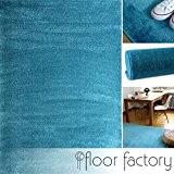 Tapis Moderne Kolibri bleu turquoise 80x150cm - couleurs vives et facile d'entretien