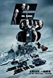 THE FATE OF THE FURIOUS - Fast and the Furious 8 – Chinese Movie Wall Poster Print - 30CM X ...