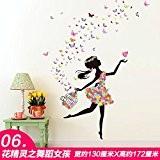 YBFQ La Musique De Danse Latine Danse Ballet Canapé Classe Tableaux Décorent La Chambre À Coucher Filles Art Dancing Girls ...