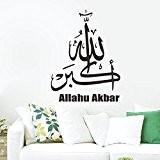 zooarts Art islamique calligraphie arabe Allah mural en vinyle amovible Stickers citation 507