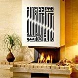 zooarts Art islamique calligraphie arabe Allah mural en vinyle amovible Stickers citation 590