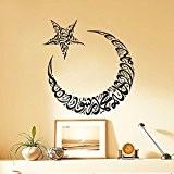 zooarts Art islamique calligraphie arabe Allah mural en vinyle amovible Stickers citation 506