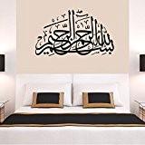 Zooarts Sticker mural en vinyle amovible Art islamique calligraphie arabe Allah Citation 568
