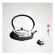 site art - encre-zen